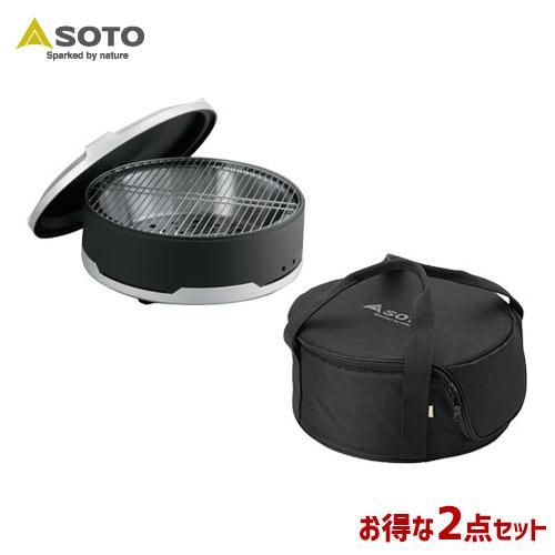 SOTO/ソト グリル&収納ケース2点セット アウトドア・キャンプ用品