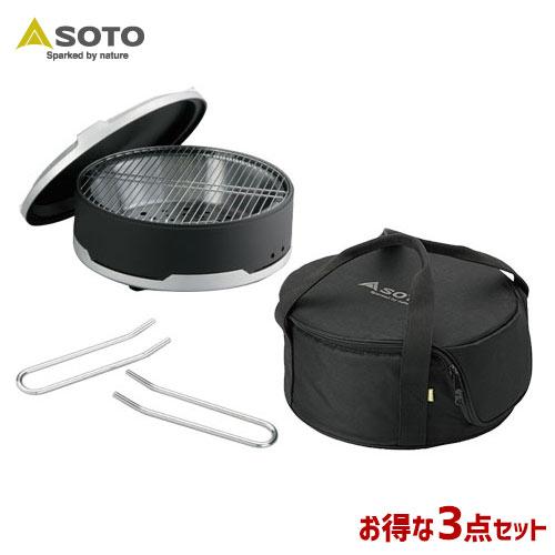 SOTO/ソト デュアルグリル&収納ケース&リフター3点セット アウトドア・キャンプ用品 ST-930 ST-930CS ST-9303