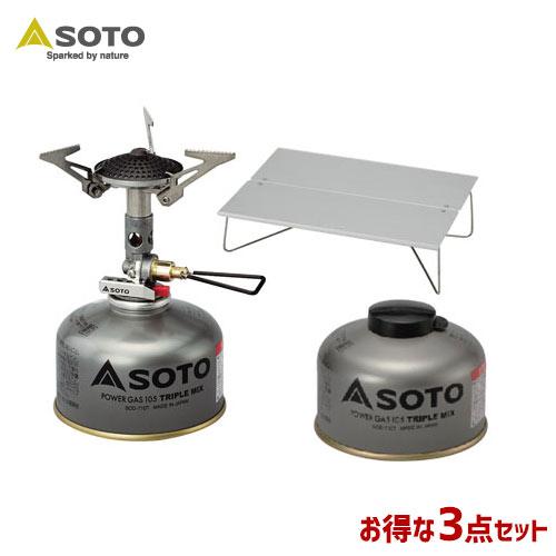 SOTO/ソト レギュレータストーブ&パワーガス&ポップアップテーブル3点セット アウトドア・キャンプ用品