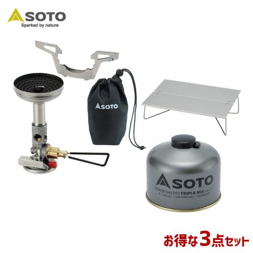 SOTO/ソト レギュレーターストーブウィンドマスター&パワーガス&ポップアップテーブル3点セット アウトドア・キャンプ用品