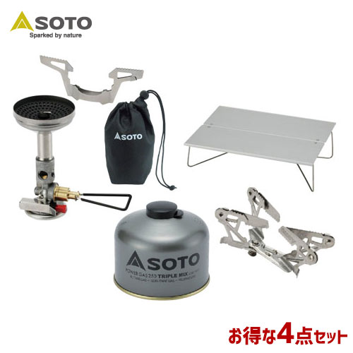 SOTO/ソト レギュレーターストーブウィンドマスター&パワーガス&ポップアップテーブル&ゴトク4点セット SOD-310 SOD-725T ST-630 SOD-460 アウトドア・キャンプ用品