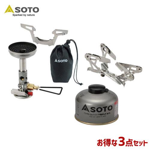 SOTO/ソト レギュレーターストーブウィンドマスター&パワーガス&ゴトク3点セット アウトドア・キャンプ用品 SOD-310 SOD-710T SOD-460