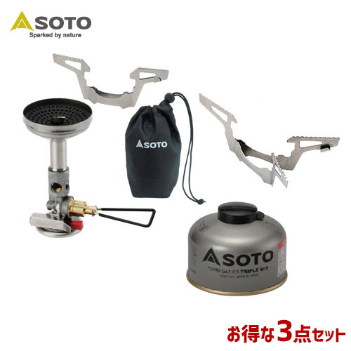 SOTO/ソト レギュレーターストーブウィンドマスター&パワーガス&ゴトク3点セット アウトドア・キャンプ用品 SOD-310 SOD-710T SOD-461
