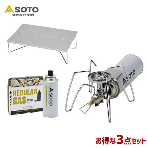 SOTO/ソト レギュレーターストーブ&レギュラーガス&ポップアップテーブル3点セット アウトドア・キャンプ用品