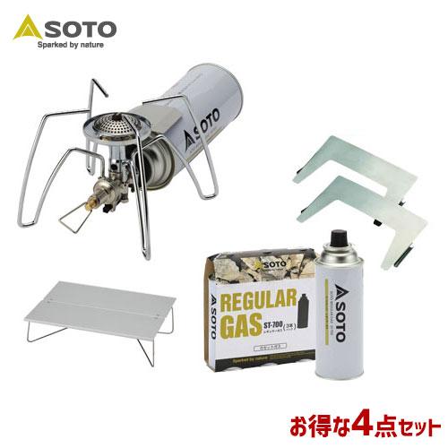 SOTO/ソト レギュレーターストーブ&レギュラーガス&ポップアップテーブル&ウィンドスクリーン4点セット ST-310 ST-7001 ST-630 ST-3101