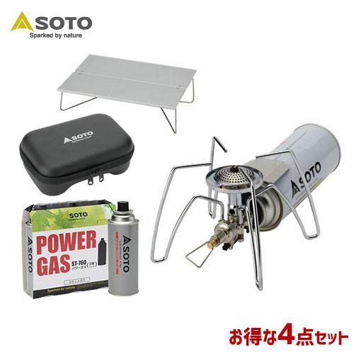 SOTO/ソト レギュレーターストーブ ST-310&パワーガス ST-7601&ミニポップアップテーブル フィールドホッパー ST-630&マルチケース ST-3103の4点セット アウトドア・キャンプ用品 ST-310 ST-7601 ST-630 ST-3103
