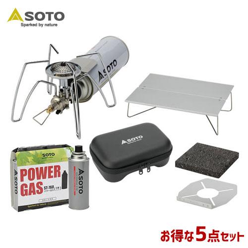 SOTO/ソト レギュレーターストーブ ST-310&レギュラーガス ST-7601&ミニポップアップテーブル フィールドホッパー ST-630&マルチケース ST-3103&溶岩石プレート ST-3102の5点セット アウトドア・キャンプ用品
