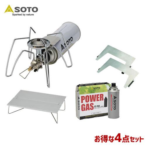 SOTO/ソト レギュレーターストーブ ST-310&パワーガス ST-7601&ミニポップアップテーブル フィールドホッパー ST-630&ウィンドスクリーン ST-3101の4点セット ST-310 ST-7601 ST-630 ST-3101