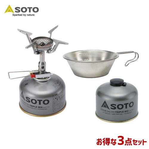 SOTO/ソト アミカスストーブ&パワーガス&シェラカップ3点セット アウトドア・キャンプ用品 SOD-320 SOD-725T ST-SC20