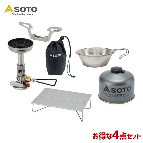 ソト[SOTO] バーナー シングルバーナー シングルストーブ レギュレーターストーブウィンドマスター&パワーガス&ポップアップテーブル&シェラカップ4点セット アウトドア・キャンプ用品 SOD-310 SOD-725T ST-630 ST-SC20
