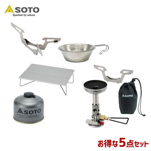 ソト[SOTO] バーナー シングルバーナー シングルストーブ レギュレータストーブ&パワーガス&ポップアップテーブル&ゴトク&シェラカップ5点セット アウトドア・キャンプ用品 SOD-310 SOD-725T ST-630 SOD-461 ST-SC20