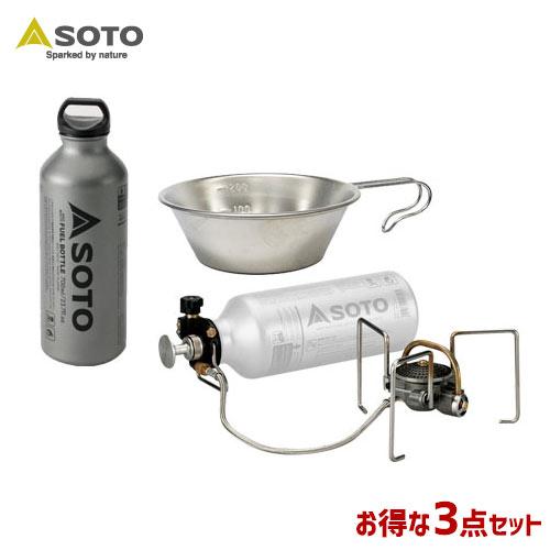 SOTO/ソト MUKAストーブ&フューエルボトル&シェラカップ3点セット SOD-700-07 SOD-371 ST-SC20 アウトドア・キャンプ用品