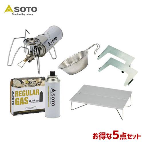 SOTO/ソト ストーブ&レギュラーガス&ポップアップテーブル&ウィンドスクリーン&シェラカップ5点セット アウトドア・キャンプ用品