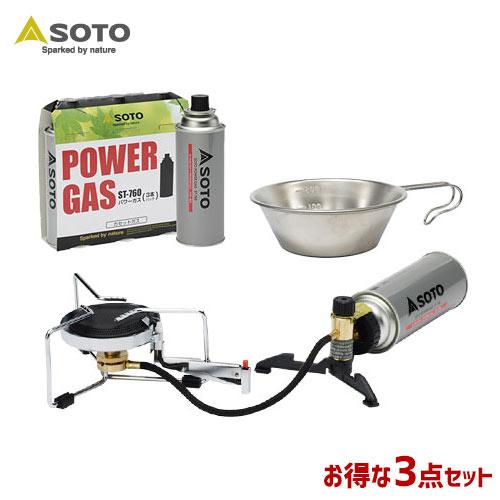 SOTO/ソト シングルバーナー&パワーガス&シェラカップ3点セット ST-301 ST-7601 ST-SC20 アウトドア・キャンプ用品