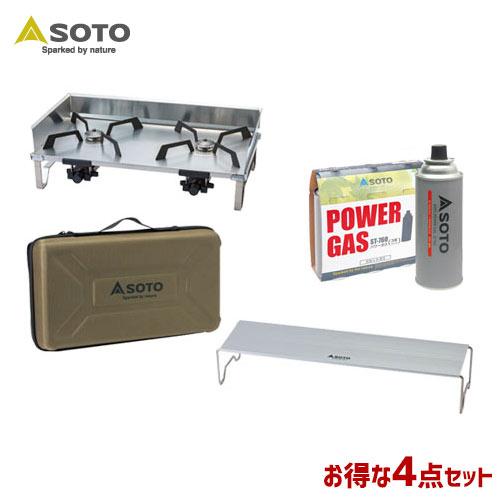 [SOTO/ソト]GRID 2バーナー&ハードケースセット&GRIDテーブル&パワーガス 4点セット ST-526 ST-5261 ST-526T ST-7601