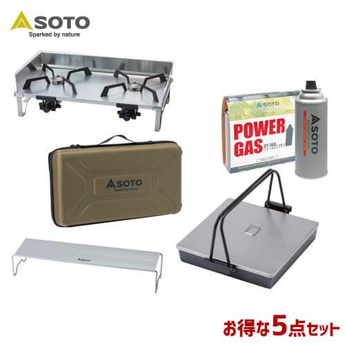 [SOTO/ソト]GRID 2バーナー&ハードケースセット&GRIDテーブル&パワーガス&グリル 5点セット ST-526 ST-5261 ST-526T ST-7601 ST-526GS