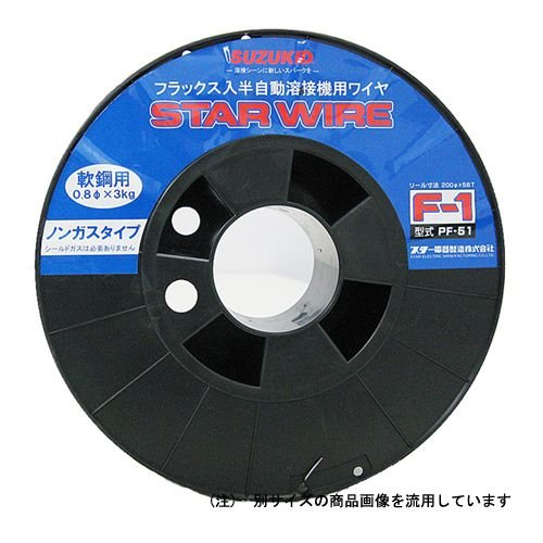 【SS】スズキッド[SUZUKID] 溶接ワイヤ ノンガス軟鋼 直径0.8mm PF-51