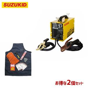 スズキッド[SUZUKID]溶接機・スターターキット2点セット『100V/200V兼用インバータ制御 直流アーク溶接機 IMAX120』&『スズキッド アーク溶接用スタータキット ST-002』