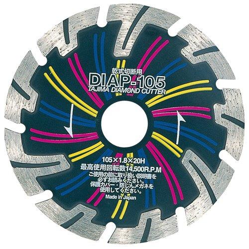 タジマ ディアプロ4インチ DIAP-105