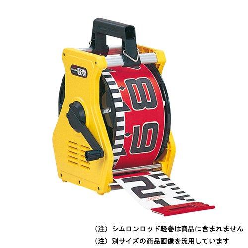 タジマ 軽巻ケース幅 60mm/サイズ L KM06-LST