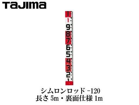 【クーポン利用で全品5%OFF】【SS】タジマ[Tajima] シムロンロッド-120 SYR-05WK