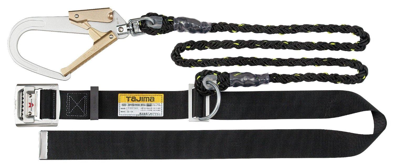 タジマ タジマ安全帯 AL3D 14mm/白ロープ/170cm TA-AL3D14W170-BK