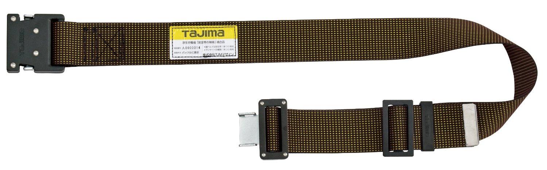 タジマ 安全帯 胴ベルト WM125 ドット黄 TA-WM125-DYE