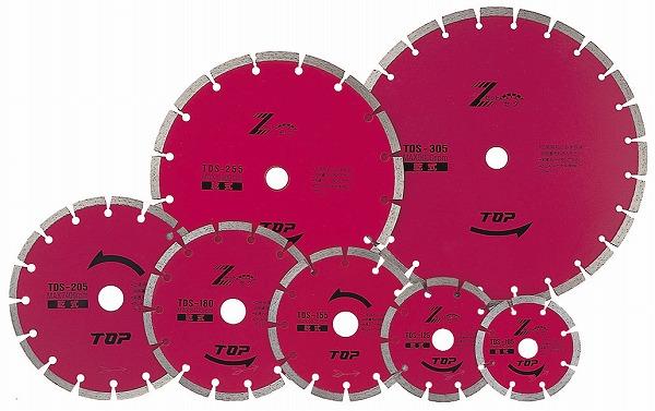【SS】トップ[TOP] ダイヤモンドホイール Zセグ[ゼットセグ] TDS-255D