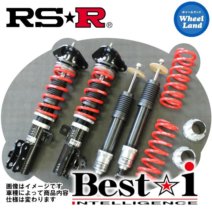 【最安値挑戦】 【5日(金)5のつく日&クーポン!】【送料無料】沖縄・離島を除く RS-R BEST-I ベストi LIT247M ベストi RS-R 車高調 トヨタ クラウン[型式:JZS171W] LIT247M, こどもふくセレクトショップavion:8613971c --- kventurepartners.sakura.ne.jp