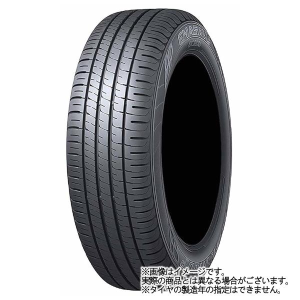 16インチ サマータイヤ セット【適応車種:アコード(CL系)】AXEL  アクセル ファイブ メタルグレー 6.5Jx16エナセーブ EC204 205/55R16