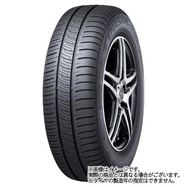 17インチ サマータイヤ セット【適応車種:ステップワゴン スパーダ(RK6 4WD)】AXEL  アクセル ファイブ メタルグレー 7.0Jx17エナセーブ RV505 215/50R17