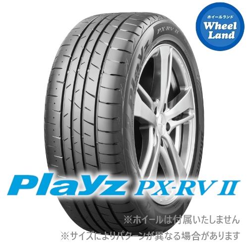 16インチ 夏タイヤ ショップ 単品 ブリヂストン PLAYZ PX-RV2 本物 205 65R16 1日 月 タイヤ交換対象 プレイズ PX-RV2 95H サマータイヤ BRIDGESTONE 65-16 ワンダフルデークーポン 2本以上で送料無料