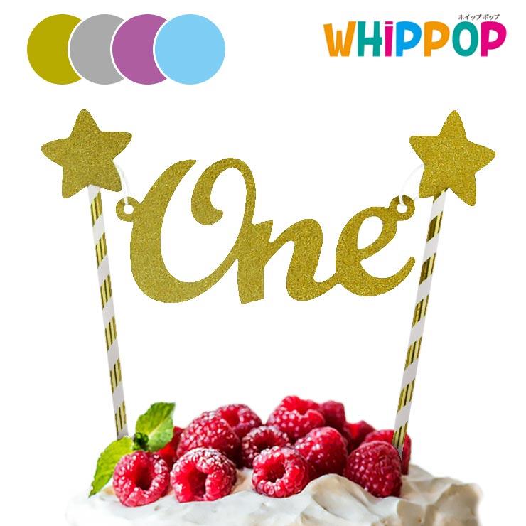 誕生日 ケーキ 飾り 1歳 結婚式 ウェディング ゴールド 青 訳あり商品 ピンク ケーキトッパー 誕生日ケーキ ☆正規品新品未使用品