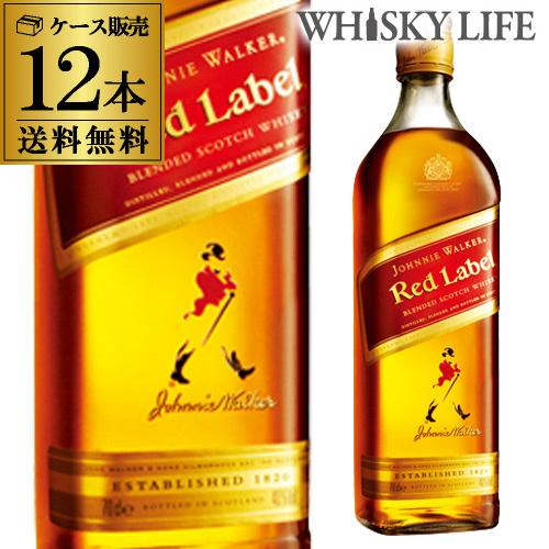 ジョニーウォーカー レッド(赤) 正規 40度 700ml×12本ケース販売 送料無料 長Sブレンデッド スコッチ [ウイスキー][ウィスキー]