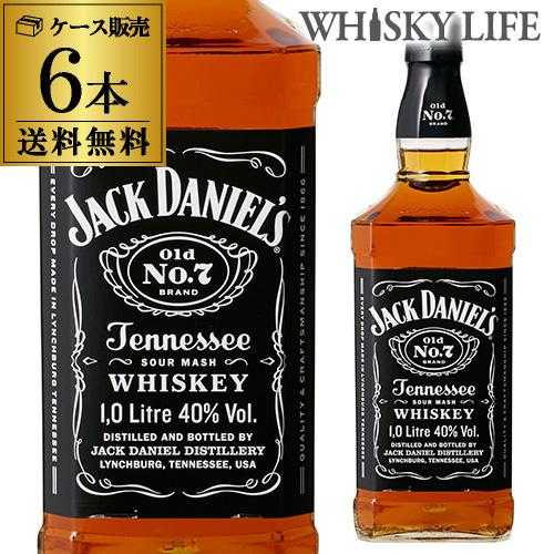 ジャックダニエル ブラック 正規 40度 1L×6本【6本販売】【送料無料】[長S] [ウイスキー][ウィスキー]アメリカン