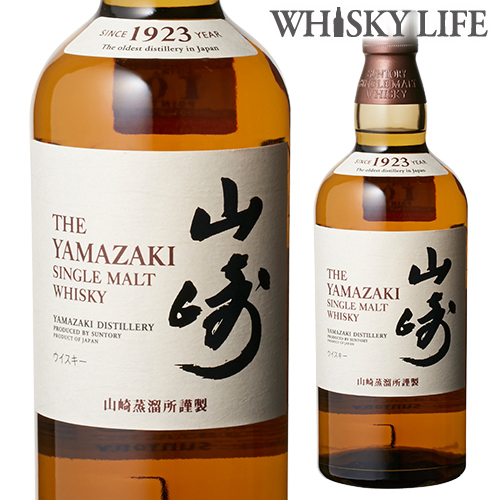 お一人様1本限り サントリー 山崎 700ml 箱無し japanese 入荷予定 ウィスキー whisky ウイスキー 割引も実施中