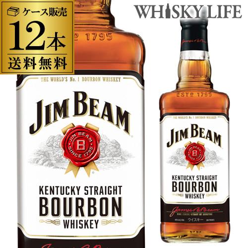 ジムビーム 正規 700ml×12本 40度【ケース(12本入)】【送料無料】[ジンビーム][ジム・ビーム][ウイスキー][バーボン][ホワイト][Jim Beam][長S]