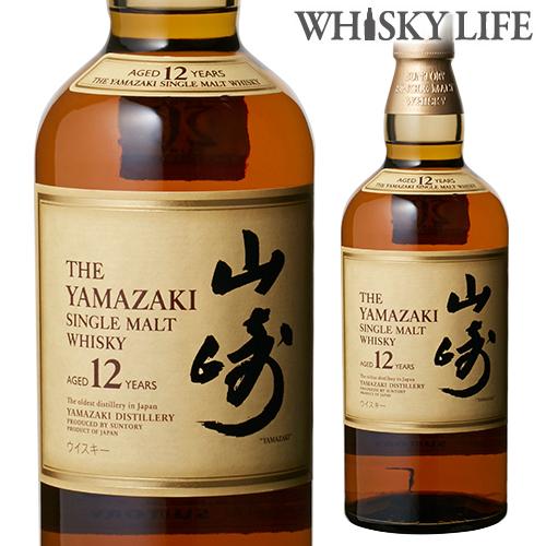 サントリー 山崎 12年 700ml [ウイスキー][ウィスキー]japanese whisky