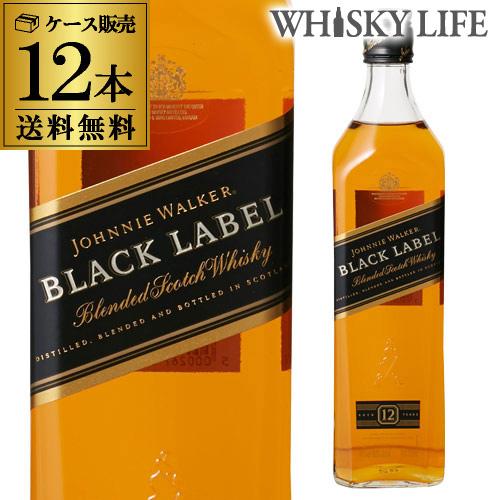 ジョニーウォーカー ブラック(黒) 正規 40度 700ml×12本【12本販売】【送料無料】[長S][ジョニ黒] [ウイスキー][ウィスキー]ブラックラベル