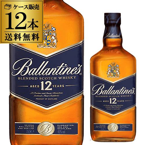 【送料無料】バランタイン 12年 700mlケース[12本入][likaman_BF12] [ウイスキー][ウィスキー]ブレンデッド スコッチ