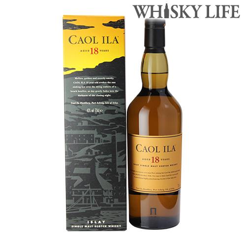 カリラ 18年 <アイラモルト> 700ml ウイスキー ウィスキー 並行