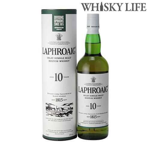ラフロイグ 10年 激安セール 700ml 超歓迎された 並行 箱付き whisky_YLP10 アイラ ウイスキー シングルモルト 長S
