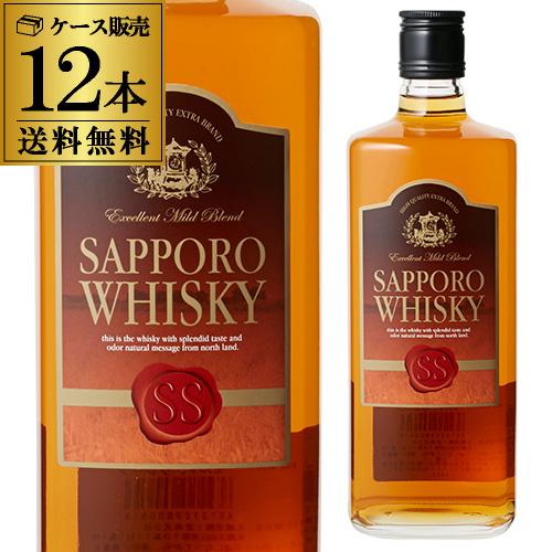 【送料無料】【ケース12本入】サッポロ ウイスキーSS 720ml×12本[ウイスキー][ウィスキー]japanese whisky [長S]