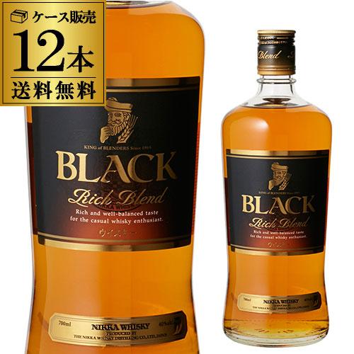 【送料無料】ニッカ ブラックニッカ リッチブレンド700mlケース[12本入][ウイスキー][ウィスキー]japanese whisky [長S]