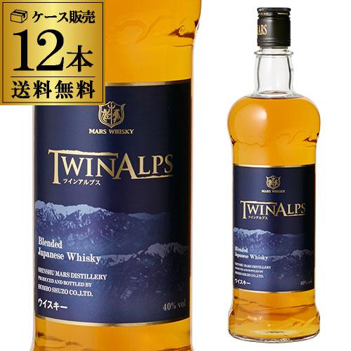 【送料無料】【ケース12本入】マルス ツインアルプス 750ml×12本[ウイスキー][ウィスキー]japanese whisky [長S]
