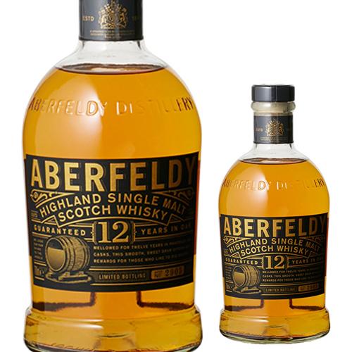 ショッピング 買収 アバフェルディ 12年 700ml ウイスキー ウィスキー 長S