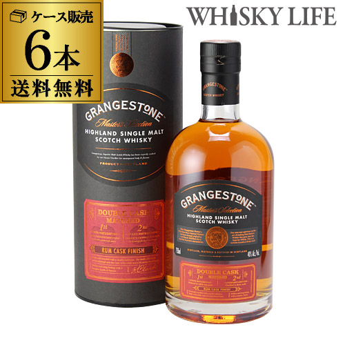 【送料無料】【ケース6本入】グレンジストン グレンジストンラムカスク 700ml×6本[ウイスキー][ウィスキー][長S]