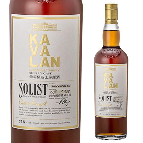 カバラン ソリスト シェリーカスクストレングス [ウイスキー][ウィスキー]KAVALAN カヴァラン