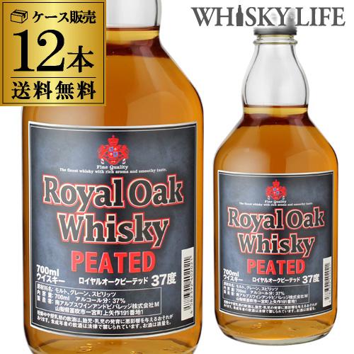 送料無料 ロイヤルオーク ピーテッド ウイスキー 37度 700ml×12本 [ウイスキー][ウィスキー]japanese whisky [長S]