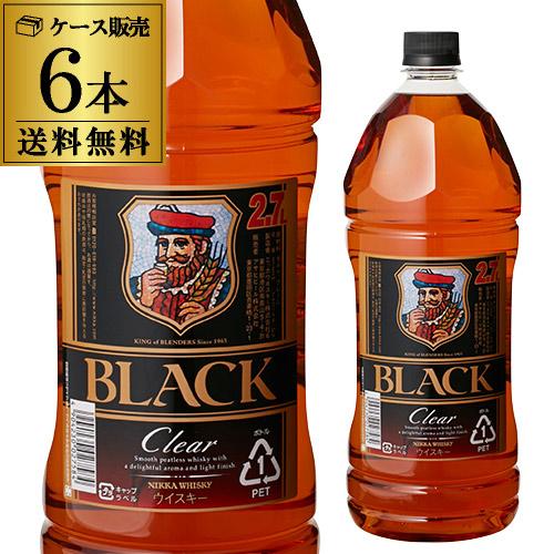 ニッカ ブラックニッカ クリア 2.7L(2700ml)×6本【ケース6本入】【送料無料】[ウイスキー][ウィスキー]japanese whisky [長S]